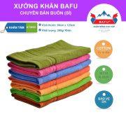 khăn tắm bông KTM60